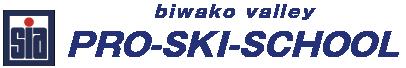 びわ湖バレイプロスキースクール