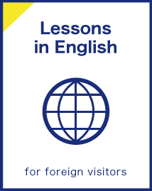 Lessons in english